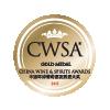 CWSA 2015 Gold Medal