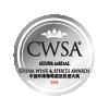 CWSA 2015 Silver Medal
